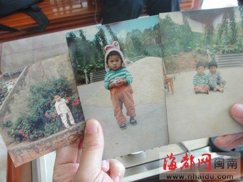 男子被拐卖惠安16年 找到亲人相见却无言