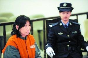 女子为霸占养母房产 与丈夫假离婚被判刑