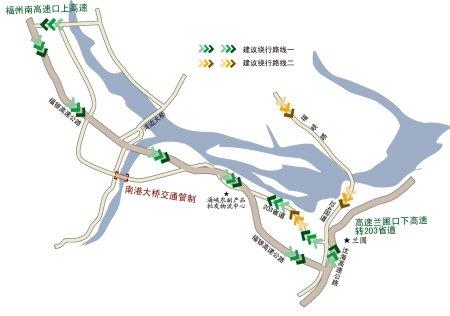 南港大桥8日起实行管制 明年2月28日封桥