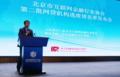 北京互金协会曝光逃废债人员名单,洋钱罐及时上报相关数据