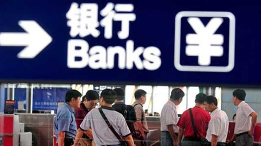 上市银行资产质量继续向好