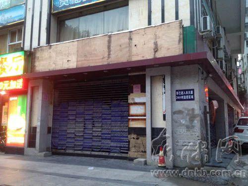 九峰茗茶福州门店一夜间全关停全国300多家店