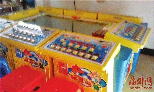 莆田城郊赌博机盛行 中学生沉迷其中连输2万元