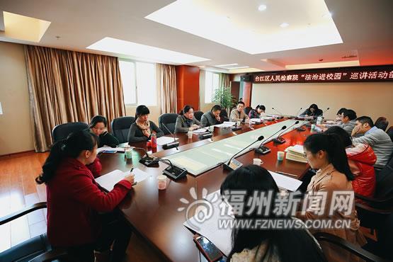 台江检察院开展送法进校活动 将入27所中小学