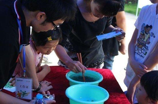 """2011世欧 """"低碳生活、绿色家园""""儿童公益演出"""