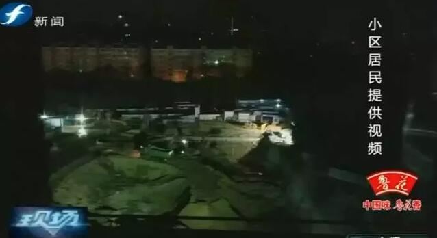 危险!福州一小区围墙倒塌 前面就是幼儿园
