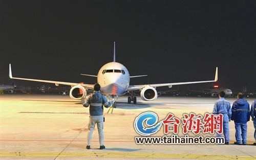 """机场春运""""很忙"""" 厦计划增加航班921架次"""