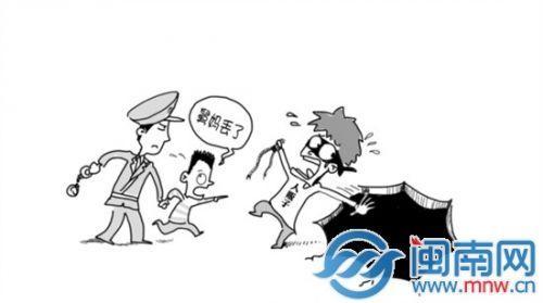 动漫 简笔画 卡通 漫画 手绘 头像 线稿 500_279