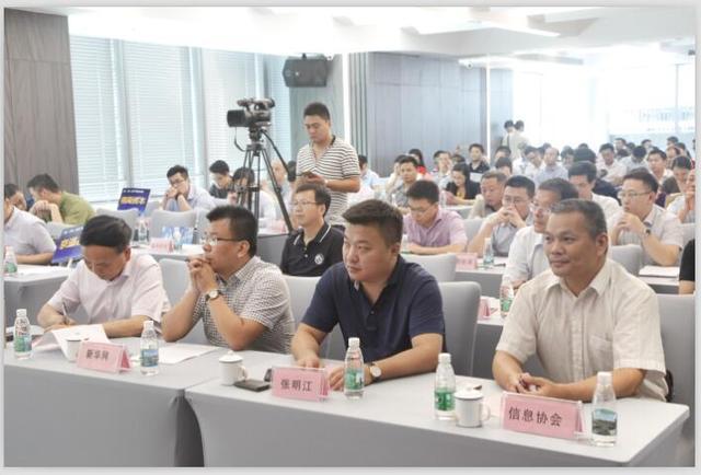 """2017""""物联中国""""厦门分赛区""""双十强""""路演项目出炉"""
