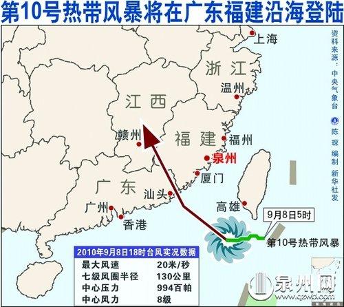 泉部署防台工作:9日12时前渔排上人员全撤离