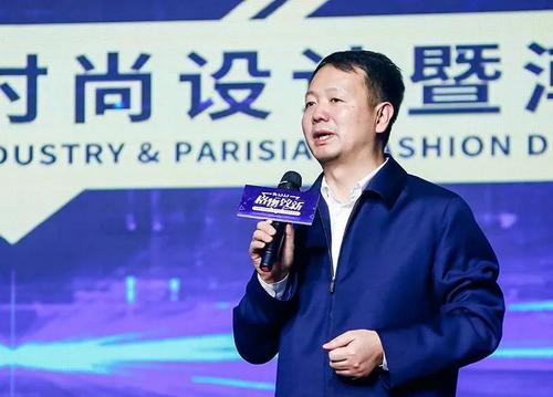 全产业链智慧服装时尚云平台于厦门发布