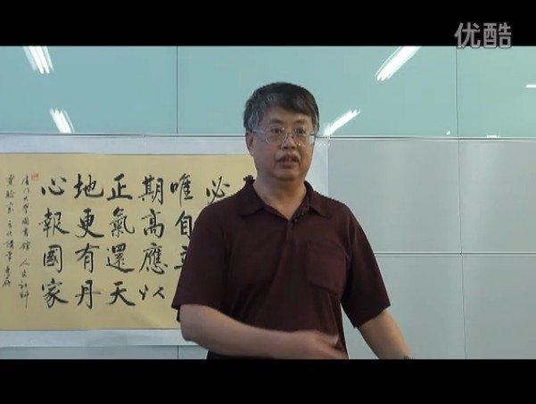 文化讲堂(86)陈衍德:人性化去概念化的华侨历史