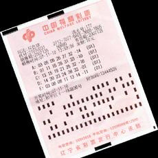 亿元中奖彩票上哪去了?