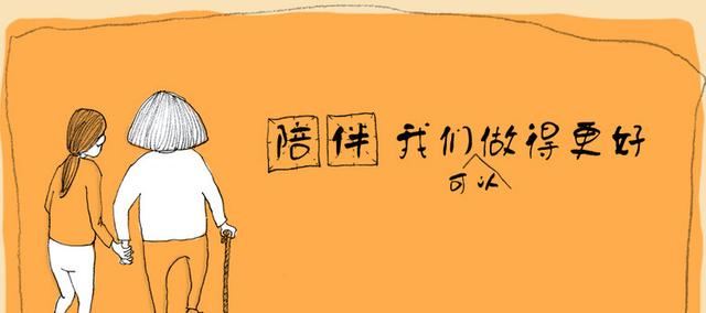 动漫 卡通 漫画 设计 矢量 yabo狗亚体育下载 素材 头像 640_284