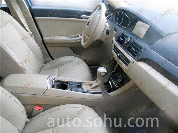荣威550插电混合动力版将广州车展上市高清图片