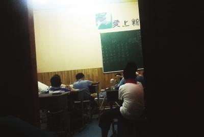 榕托管机构多数无照经营 老师参与校外学生托管
