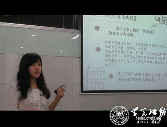 学会活动(28)侯佳君:儒佛之辩