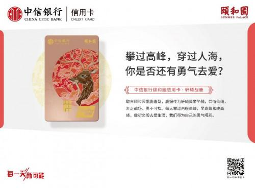 http://www.bjgjt.com/tiyuhuodong/86180.html