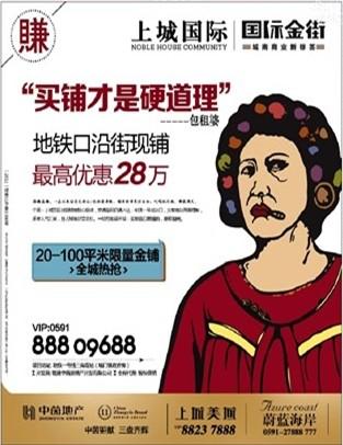 上城国际20-100㎡沿街现铺最高优惠28万