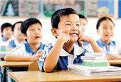 闽今年新改扩建150所公办幼儿园 新增学位4万个