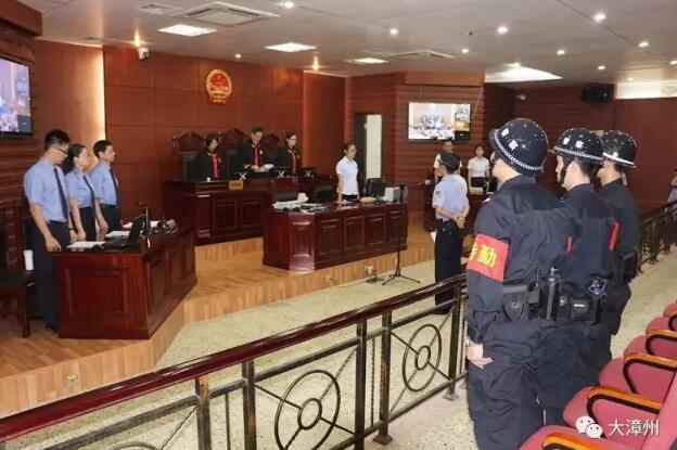 龙文区卫计局原副局长一审被判两年缓刑三年