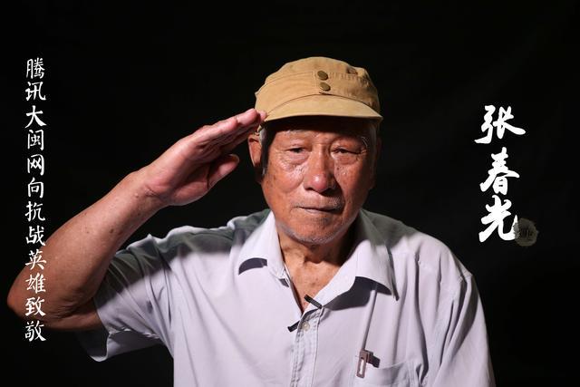 张春光:子弹曾经打穿他的棉裤