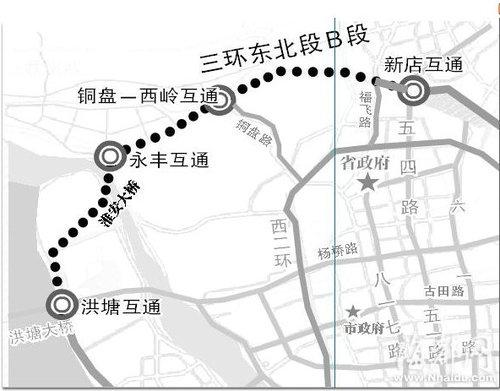 福州三环东北B段正沿路拆迁 力争年底通车