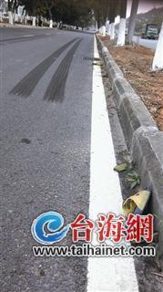厦门男孩辅道上被公交撞飞身亡 事发站点无站牌