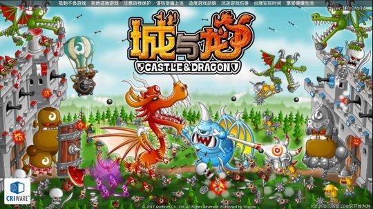 日系游戏《城与龙》特色玩法浅析