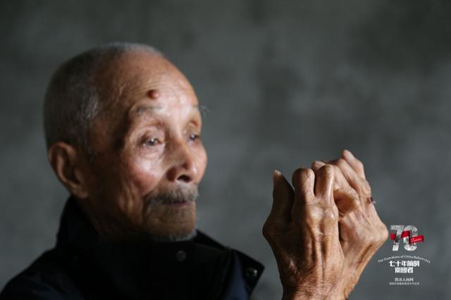 抗战老兵之郑杏云:手掌被子弹射穿致残 孤老无子女