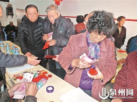 晋江企业家低调嫁女 省下钱给693名老人发红包 - 何记茶轩-金霏霏 - 何记茶轩-金霏霏