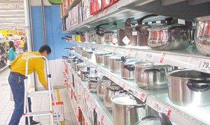 """厦门卖场苏泊尔""""问题产品"""" 开始下架可退货"""