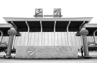 三明沙县机场通航最新消息