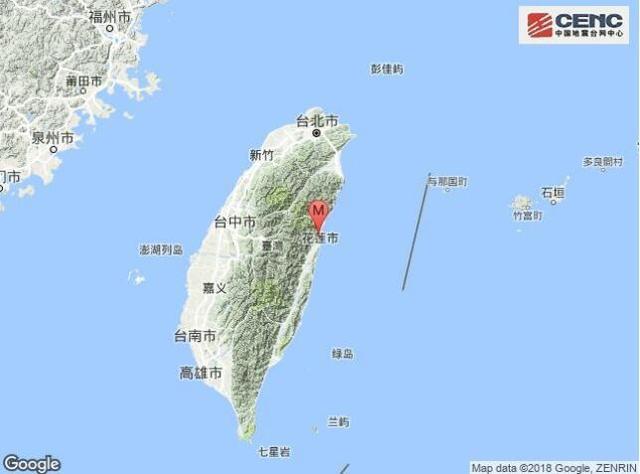 台湾花莲6.5级地震致2死百余伤 厦门震感强烈