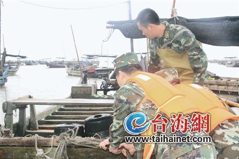 """台风""""凤凰""""今将登陆台湾 闽沿海风力最强13级"""