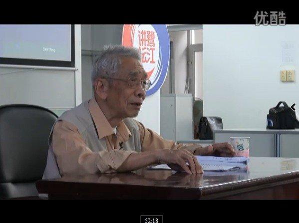 文化讲堂(72)罗耀九:如何撰写学术论文