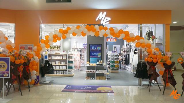 ME快时尚生活百货集合店强势进驻华南市场,掀起家居零售新篇章