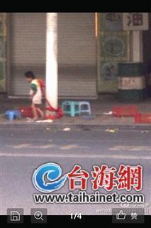 漳州一男童被绑电杆上行乞 警方:嫌虐待儿童