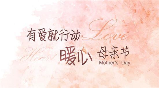 """【母亲节】""""请妈妈去旅游""""成为子女表孝心的新潮流"""