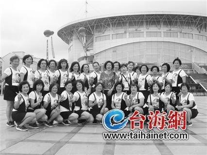 海峡巾帼健身大赛龙岩举行 两岸姐妹同台斗艺