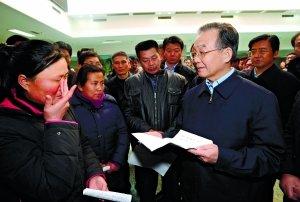 温家宝与来京上访群众面对面 回答诸多疑问