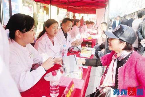厦门48万人有了家庭医生 六个区启动签约服务