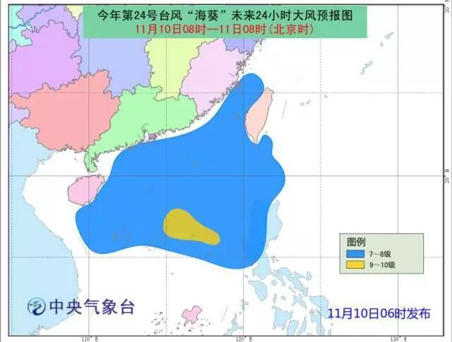 24号台风海葵生成!福建将迎降温+降雨+大风