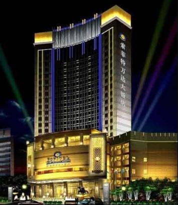 成都万达索菲特大饭店-万达在中国 九年打造一个商业巨舰