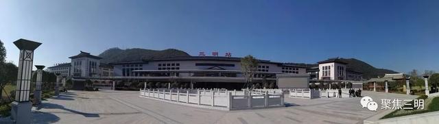 南龙铁路三明站静待通车!站房最新照片先睹为快图3