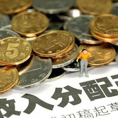 货币性项目