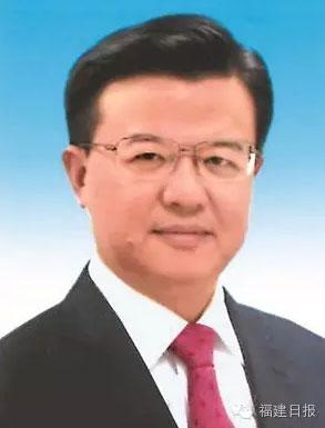 福建选举产生新一届省委领导班子 尤权任省委书记