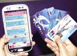 银行上调短信提醒费 在小钱上与消费者计较?