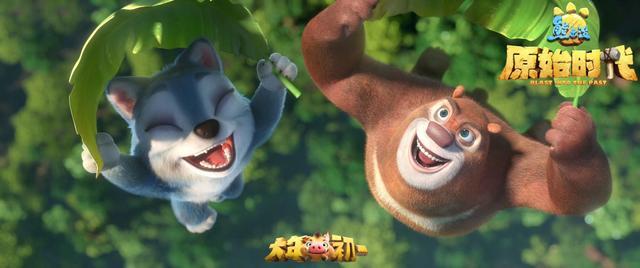 据导演林汇达透露,本次《熊出没·原始时代》塑造了一个前所未见的图片