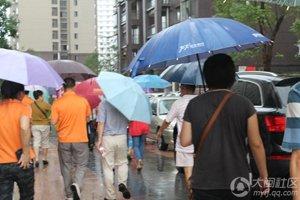 冒着大雨参观样板房 收获就是不一样